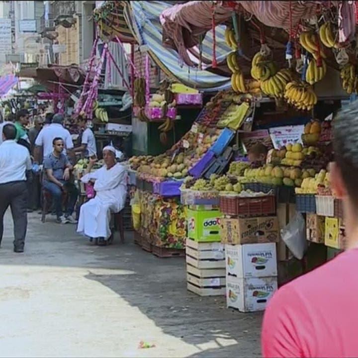 ارتفاع معدلات التضخم السنوي في مصر لـ6.4% خلال أغسطس