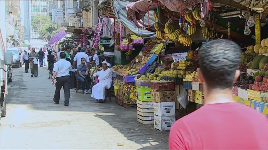 تقرير تراجع التضخم في مصر