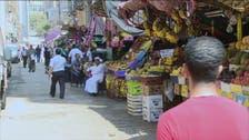 مصر: هبوط معدل التضخم إلى 2.4%.. الأدنى في 10 سنوات