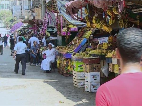 التضخم في مصر يواصله تراجعه لـ 3.8% خلال سبتمبر