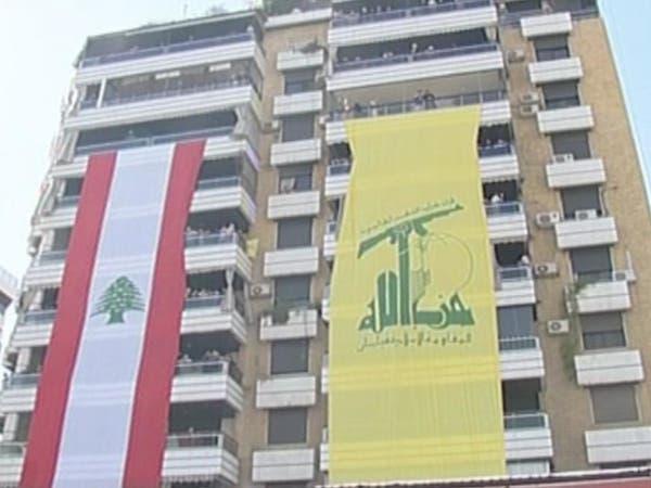 هل ستطال العقوبات الأميركية على حزب الله حكومة لبنان؟
