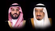 الملك سلمان وولي عهده يهنئان الرئيس العراقي بذكرى استقلال بلاده