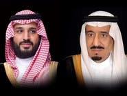 الملك سلمان وولي العهد يهنئان ملك البحرين باليوم الوطني