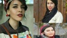 ایران:مہنگائی کے خلاف آواز بلند کرنے پر خواتین کو قید کی سزائیں