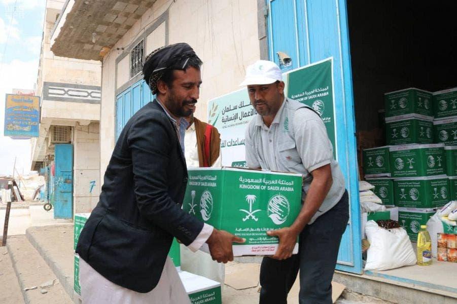 مساعدات لشعب اليمن