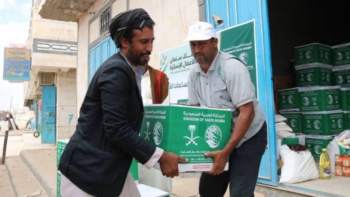 مركز الملك سلمان - اليمن - إغاثة