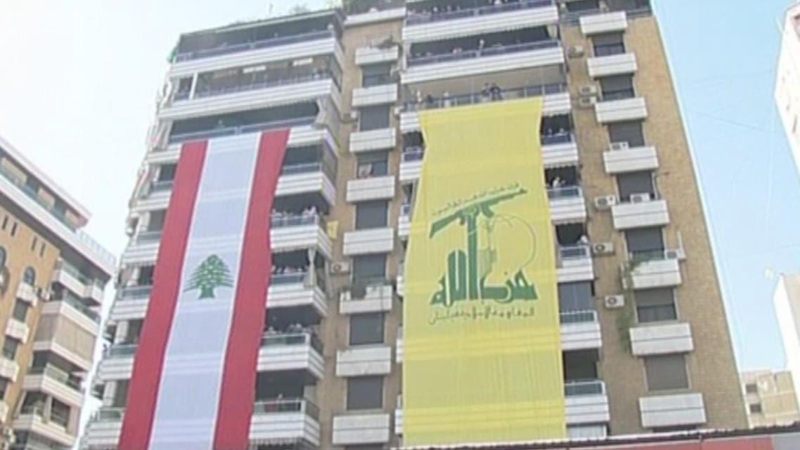 THUMBNAIL_ لماذا يريد حزب الله وزارة الصحة في لبنان؟