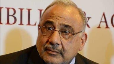 عبدالمهدي يأمر بغلق مقرات للحشد الشعبي
