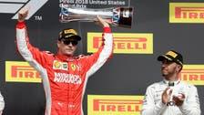 Raikkonen wins US Grand Prix as Hamilton F1 title bid denied