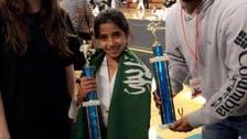 Saudi girl wins US Taekwondo championship golden medal