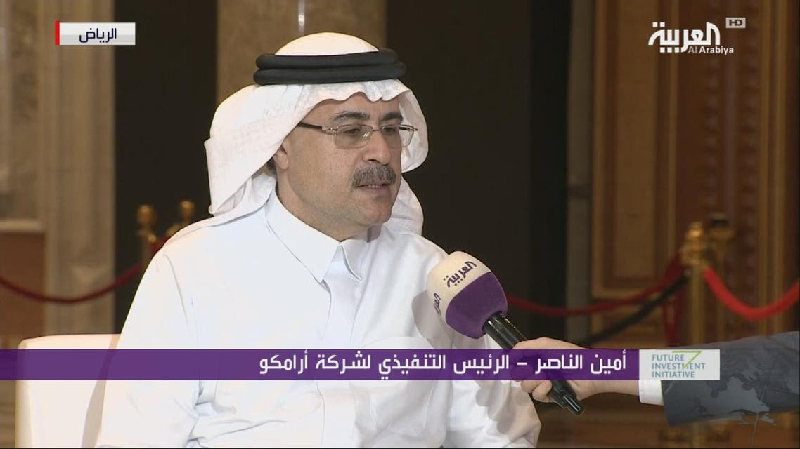 THUMBNAIL_ مقابلة مع أمين الناصر الرئيس التنفيذي لشركة أرامكو