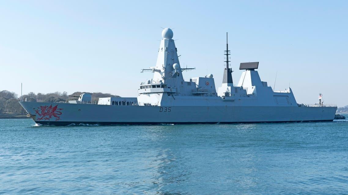 المدمرة البريطانية HMS Dragon إتش إم إس دراغون