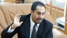 حوثیوں نے کھیلوں کی 70% تنصیبات تباہ کر دیں : نوجوانوں کے یمنی وزیر