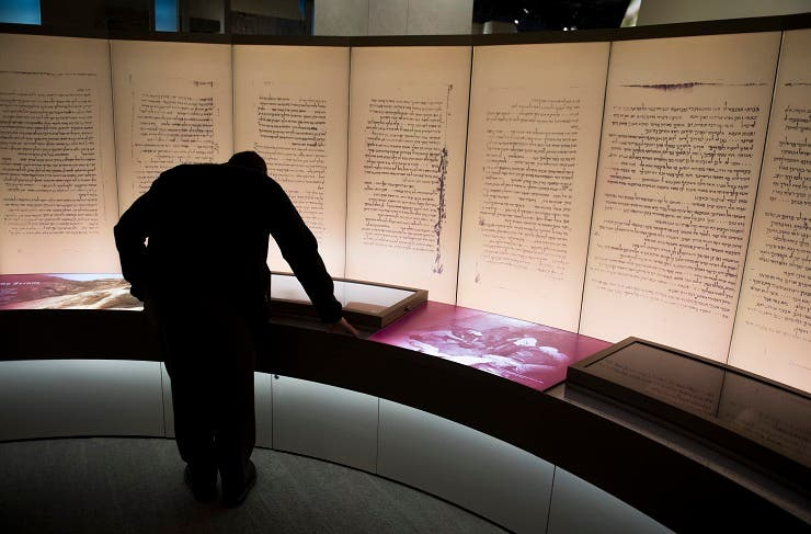 The Dead Sea Scrolls, which include the oldest known manuscripts of the Hebrew Bible, date from the 3rd century BC to the 1st century AD.