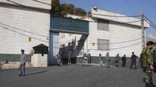 ایران کی جیلوں میں گنجائش سے چارگنا زیادہ قیدیوں کو ٹھونسا گیا: رپورٹ