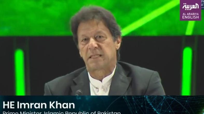 Imran Khan at Saudi forum: Pakistan needs loans to overcome debt