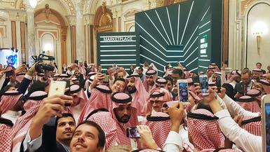 محمد بن سلمان وعاصفة سيلفي معه بمبادرة مستقبل الاستثمار