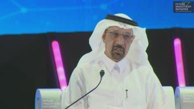 الفالح: حضور قادة دوليين بمجال النفط دليل ثقة بالسعودية