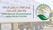 Saudi Arabia, UAE donate $70 million to pay wages of Yemeni teachers