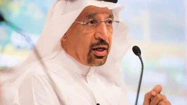 لماذا اعتذر وزير الطاقة خالد الفالح للسعوديين؟