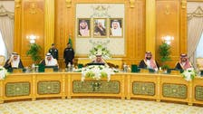 Saudi cabinet: Whoever responsible for Khashoggi death will be held accountable