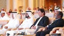 Dubai ruler: Saudi Arabia is a driving force for the global economy