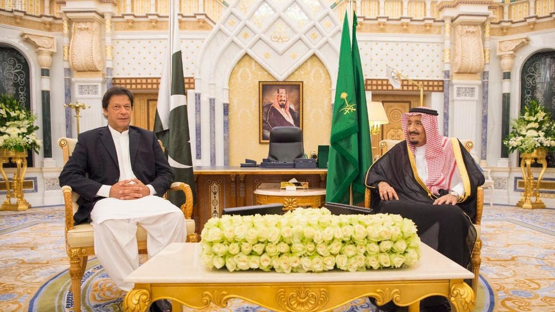 KING SALMAN WITH IMRAN