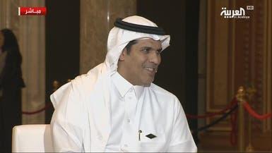 السعودية: مشروع ضخم بـ10 مليارات دولار بقطاع السكك