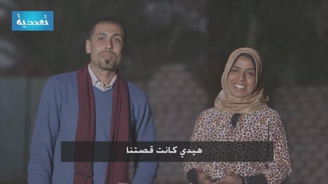قبطي ومسلمة يتجولان بصعيد مصر للبحث عن أطفال