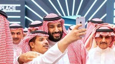 What surprise is the Saudi Crown Prince expected to announce at the FII forum?