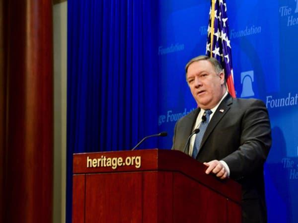 أميركا تضيف حقوق الإنسان إلى 12 طلباً للتفاوض مع إيران