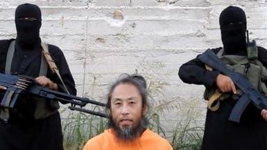 صحافي ياباني بعد خروجه: رأيت الجحيم في سوريا
