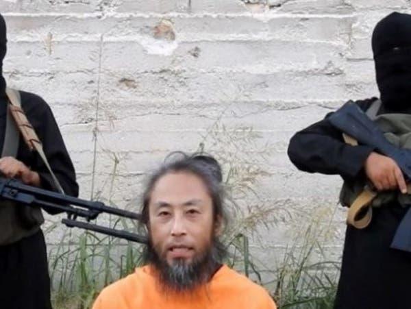 الإفراج عن ياباني بسوريا.. مال قطري بجيب الإرهاب مجدداً