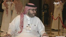 KPMG Saudi Arabia says the East remains an option for investment
