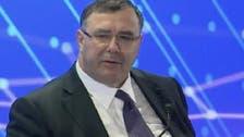 Total reveals major investments in region at Riyadh FII forum