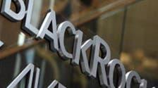 """""""بلاك روك"""" توصي بأصول القطاعات الأكثر تضررا من كورونا"""