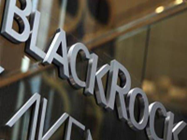 """""""بلاك روك"""" يطلق أول صندوق استثماري متداول يركز على الكويت"""
