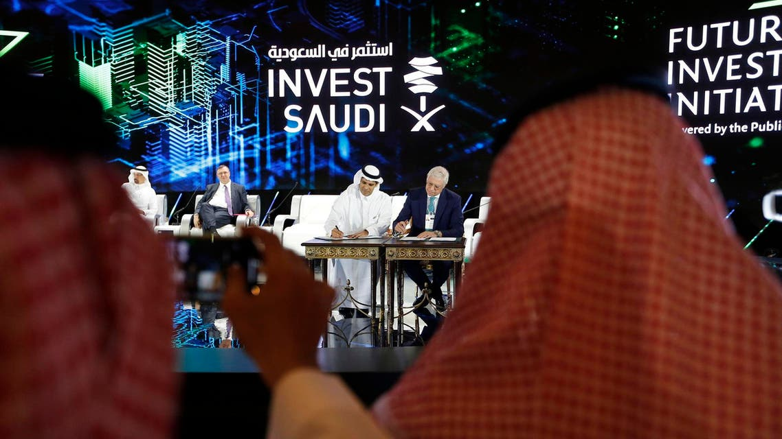 The FII forum will see an agenda program built around the latest global business, investment and technology trends. (AP)