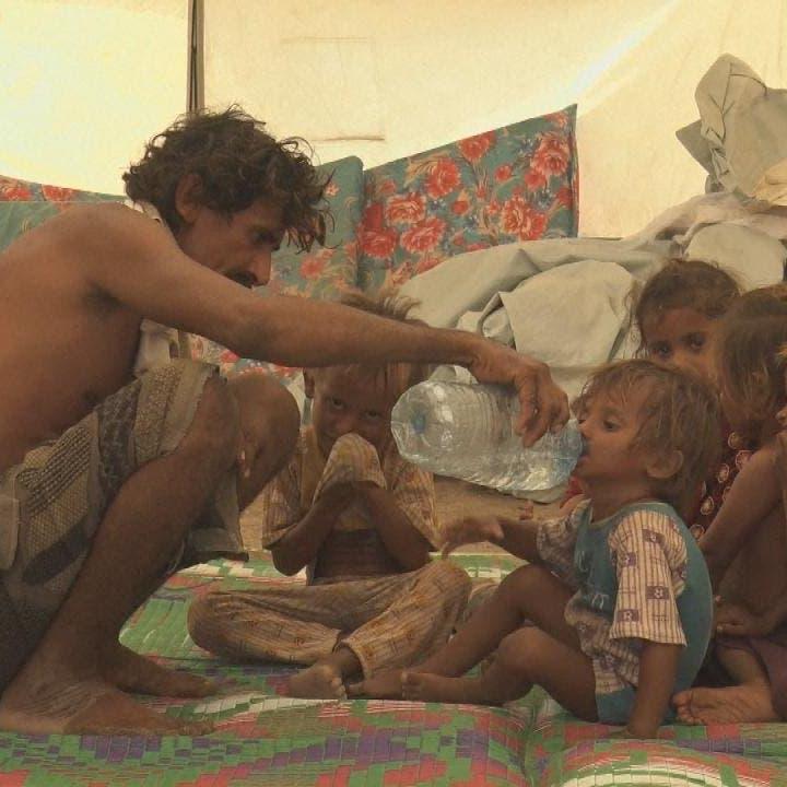 الأمم المتحدة: مانحون جنبوا اليمن مجاعة حقيقية