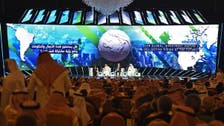 Top quotes from industry leaders at the Saudi Future Investment Initiative