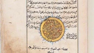 كيف نجحت مصر في وقف بيع مخطوطة نادرة مهربة؟