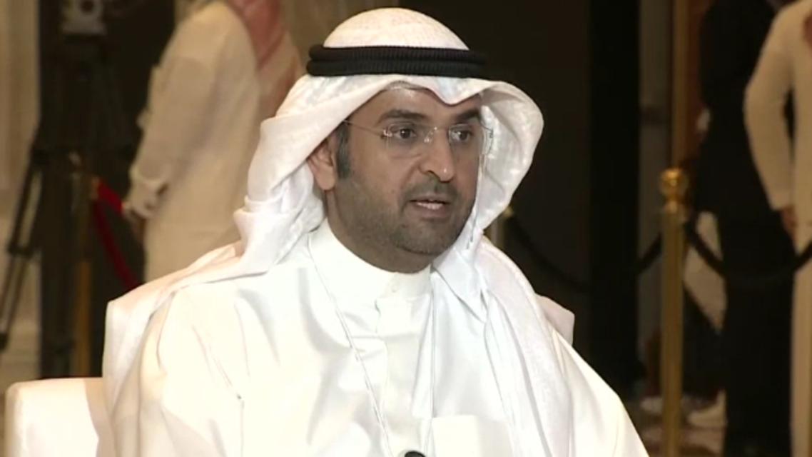 kuwait finance minister
