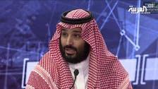 Saudi Crown Prince: Khashoggi incident painful to all Saudis and the world