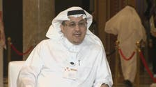 Saudi Central Bank chief: No restrictions on prominent family accounts