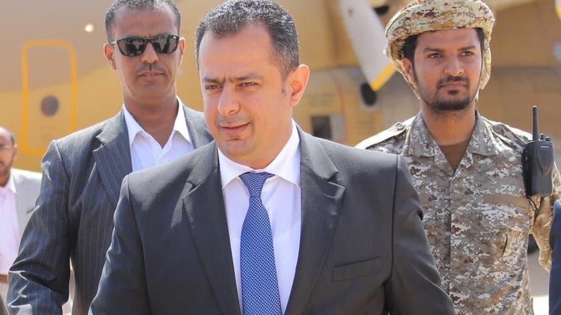 yemen new prime minister (supplied)