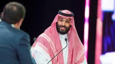 Reforms, projects and anti-terror fight still on track: Saudi crown prince