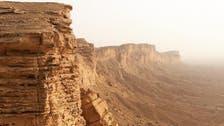 Saudi Crown Prince likens formidable Mount Tuwaiq to Saudi strength