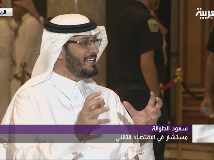 مستشار تقني: المؤسسات السعودية متقدمة بالخدمات الرقمية
