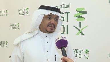 بنتن للعربية: نسعى لخدمات رقمية متطورة بالحج والعمرة