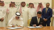 Saudi Arabia signs memorandum worth $800 mln in education sector